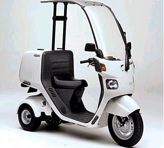 used scooter honda gyro X